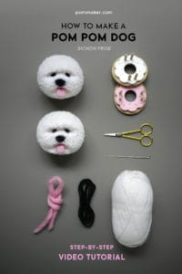pom pom dog crafts